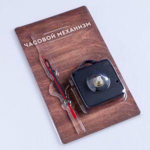 Набор, часовой механизм 3268 с подвесом, комплект стрелок 55/70 (2002) 1623228