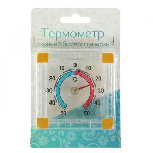 """Пластиковый термометр оконный """"Биметалический"""" квадратный, в блистере (-50 +50), 2545514"""