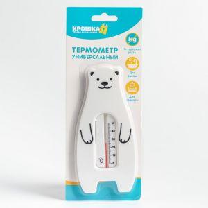 """Термометр """"Мишка"""", цвет белый   4591133"""