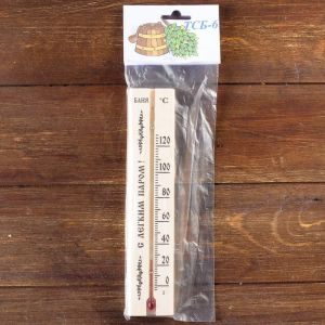 "Термометр ""С легким паром"", для бань и саун   4534368"