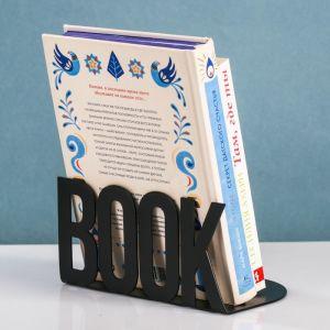 Держатель для книг металлический Book 3982138