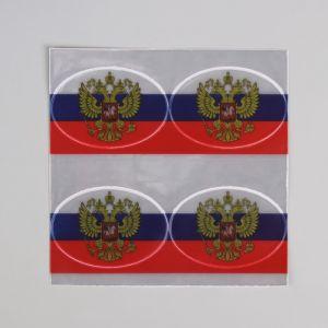Светоотражающая наклейка «Триколор с гербом», 7 ? 5 см, цвет белый/синий/красный
