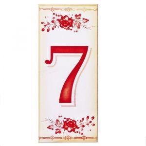 """Цифра дверная из дерева """"7"""", букет, 3*7 см   2190133"""