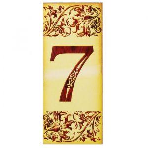 """Цифра дверная из дерева """"7"""", под выжигание, 3*7 см   2190144"""