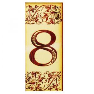 """Цифра дверная из дерева """"8"""", под выжигание, 3*7 см   2190145"""