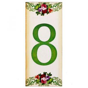 """Цифра дверная из дерева """"8"""", цветочный стиль, 3*7 см   2190123"""