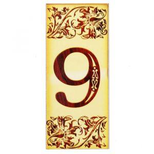 """Цифра дверная из дерева """"9"""", под выжигание, 3*7 см   2190146"""