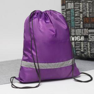 Мешок для обуви, отдел на шнурке, светоотражающая полоса, цвет сиреневый