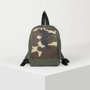Рюкзак для мальчика хакки