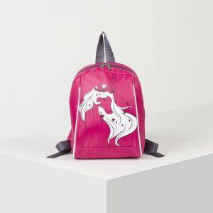 Рюкзак для девочки с единорогом
