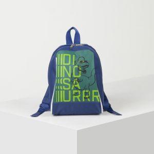 Рюкзак для мальчика с динозавром
