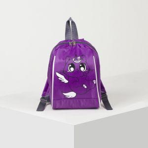 Рюкзак для девочки с котёнком