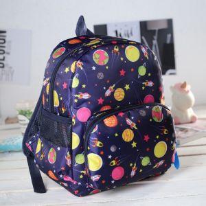 Рюкзак детский, отдел на молнии, наружный карман, 2 боковые сетки, дышащая спинка, цвет синий