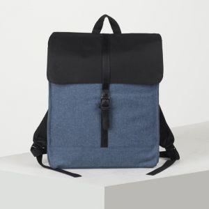Рюкзак школьный, отдел на молнии, наружный карман, цвет синий/чёрный