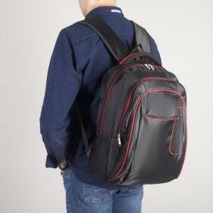 Рюкзак молодёжный, 2 отдела на молниях, наружный карман, 2 боковые сетки, усиленная спинка, цвет чёрный/красный