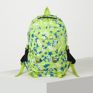 Рюкзак школьный, отдел на молнии, 3 наружных кармана, 2 боковые сетки, цвет зелёный