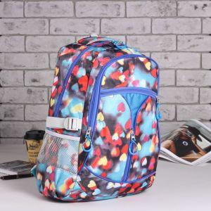 Рюкзак школьный, отдел на молнии, 3 наружных кармана, 2 боковые сетки, цвет разноцветный