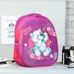 Рюкзак школьный, отдел на молнии, наружный карман, 2 боковые сетки, усиленная спинка, цвет фиолетовый