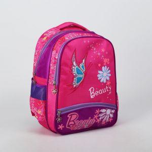 Рюкзак школьный, отдел на молнии, наружный карман, 2 боковые сетки, усиленная спинка, цвет малиновый