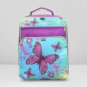 Рюкзак школьный, 2 отдела на молниях, 2 наружных кармана, цвет голубой/фиолетовый