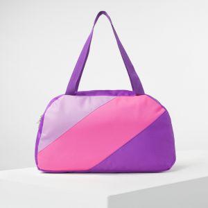 Сумка спортивная, отдел на молнии, наружный карман, цвет фиолетовый/розовый