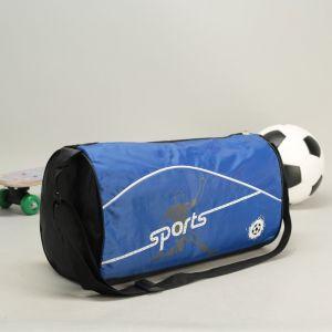 Сумка спортивная, отдел на молнии, длинный ремень, цвет синий