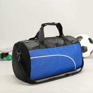 Спортивная сумка, отдел на молнии, длинный ремень, цвет синий/чёрный