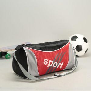 Сумка спортивная, отдел на молнии, длинный ремень, цвет чёрный/красный