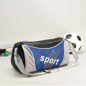 Сумка спортивная, отдел на молнии, длинный ремень, цвет чёрный/синий
