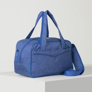 Сумка дорожная, отдел на молнии, 2 наружных кармана, длинный ремень, цвет голубой