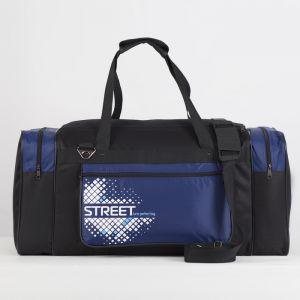 Сумка дорожная, 3 отдела на молниях, наружный карман, длинный ремень, цвет синий/чёрный