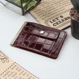 Зажим для купюр, с металлическим держателем, отдел для монет на кнопке, цвет бордовый