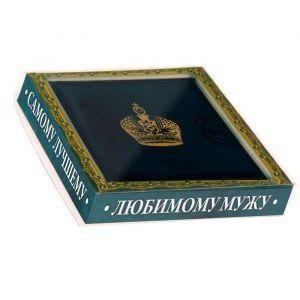 """Кошелек мужской в подарочной коробке """"Любимому мужу"""" 1489543"""