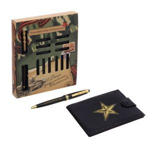 """Подарочный набор """"С Днём защитника Отечества"""": кошелёк и ручка"""