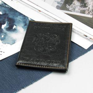 Обложка для паспорта, герб, прошитый, цвет чёрный