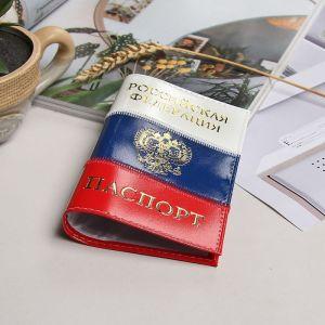 Обложка для паспорта, флаг, цвет триколор