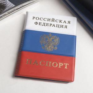 Обложка для паспорта, герб, триколор