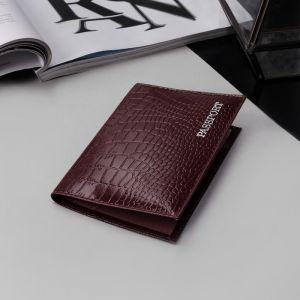 Обложка для паспорта, тиснение фольга, крокодил, цвет коричневый