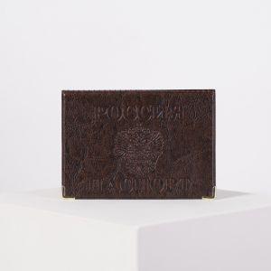 Обложка для паспорта, с уголками, цвет коричневый