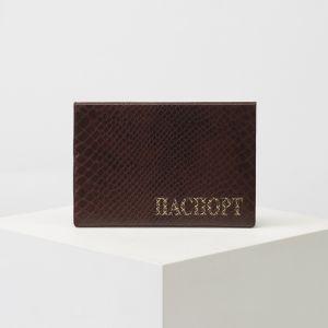 Обложка для паспорта, цвет светло-коричневый