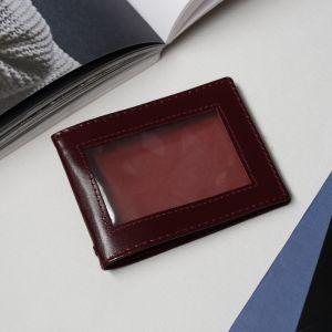 Обложка для удостоверения с окошком, цвет бордовый