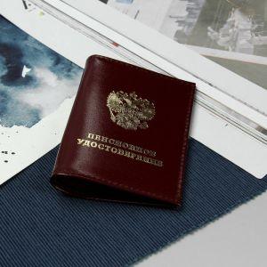 Обложка на пенсионное удостоверение, цвет бордовый