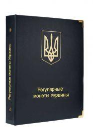 Обложка для регулярных монет Украины