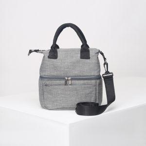 Сумка-термо, 2 отдела на молниях, наружный карман, регулируемый ремень, цвет серый