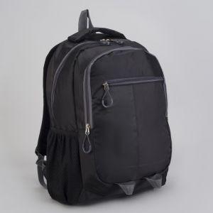 Рюкзак туристический, 2 отдела на молниях, наружный карман, 2 боковые сетки, усиленная спинка, цвет чёрный/серый