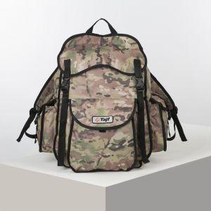 Рюкзак тур Дерби, 45л, , отд на шнурке, 3 н/кармана, камуфляж 4931719
