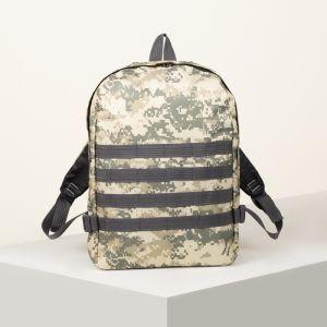 Рюкзак туристический, отдел на молнии, 2 боковых кармана, цвет коричневый
