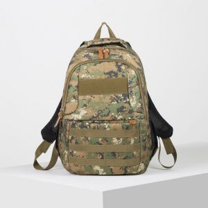 Рюкзак туристический, отдел на молнии, 2 наружных кармана, 2 боковых кармана, цвет зелёный