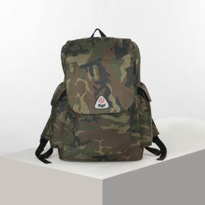 Рюкзак турист Виатор, 30л, отд на шнурке, 3 н/кармана, зеленый 4931724