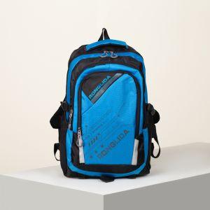 Рюкзак туристический, 3 отдела на молнии, 2 боковых кармана, дышащая спинка, цвет голубой